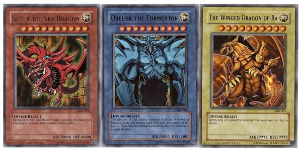 遊戯王ゲーム特典カード一覧(初期カード)